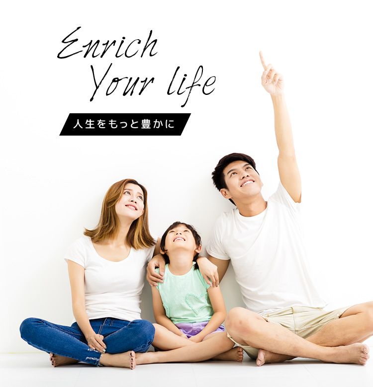 Enrich your life - 人生をもっと豊かに